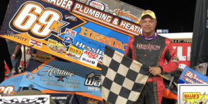 Dewease Defeats All Stars Again at Port Royal
